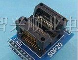 芯片座IC测试座OTS-20-1.27-0420脚SOP转DIP