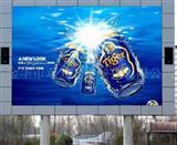 户外广告led彩色显示屏