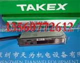 F70W竹中光纤传感器