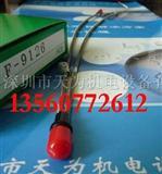 F-9126竹中耐高温光纤