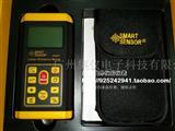 AR861香港希玛60米手持激光测距仪 红外电子尺 激光尺