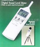 原装台湾RS-232音量计 台湾泰仕TES-1350R