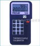 温度校正器PROVA125温度校准仪-台湾宝华