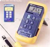 TES-1307 台湾泰仕 K,J记忆式温度表(双头RS232)