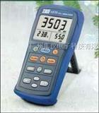 TES-1370 警报器非色散式红外线二氧化碳分析仪-台湾泰仕