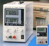 广州TES6210 台湾泰仕 稳压稳流电源/数字式电源器