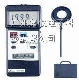 UVA365 台湾路昌 紫外辐照计(紫外强度计)