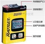 T40 英思科CO和H2S单气体检测仪-大量现货