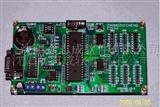 led控制器GPRS控制模�K