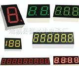 0.1(mm)LED七段数码管