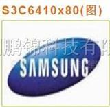 三星S3C6410X66-YB40MCU单片机