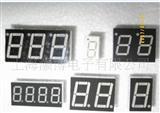 单色ZN-0561R LED七段数码管
