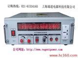 交流变频电源/变频电源生产厂家