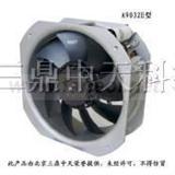 sanding三鼎A9032E-22H-B21交流风扇新货上市