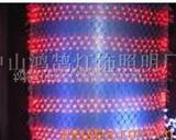 LED瀑布灯、流水灯