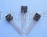 晶体三极管:2N5401