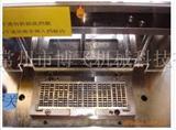 SMD LED脱模机