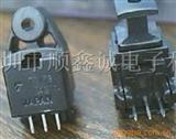 光钎发射器 型号 TORX179L     品牌TOSHIBA