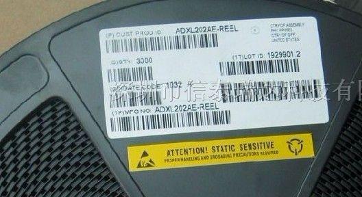 供应传感器ADXL202AE-REEL