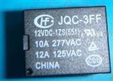 宏发继电器JQC3FF-12V-DC-1ZS