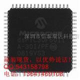 数字信号处理器 DSPIC30F6011A-30I/PF