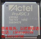 现场可编程芯片A3P060-TQG144