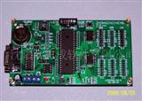 LED控制系统/支持GPRS方式