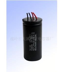 cbb60运转电容,洗衣机电容