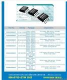 YW-UTC8227(TA8227)IC音响放大器