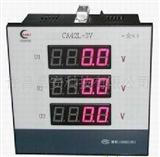数显三相电流表,数显电压表