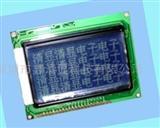 鑫清C12864-1HZK  led汉字显示屏