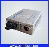 1000M 双纤光纤收发器