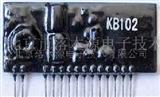 单管大功率IGBT模块 驱动器KB102驱动