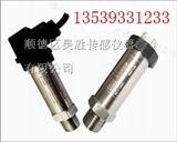 液压传感器机械压力传感器