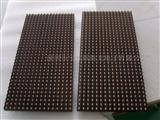 南京LED显示屏 南京LED点阵模块 南京LED单元板