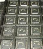 8544IPFBRG4中芯泰集成DAC芯片