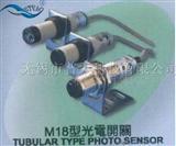 德森克di-soric镜反射光电开关max.1000HZ
