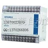 国产PLC可编程控制器 FX1S-30MR/MT-001