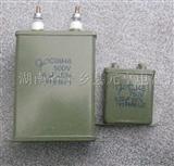 CJ48金属化交流电容器