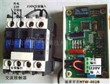 HX-HTW402B数字型温湿度开关