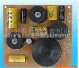 发烧音响三分频音箱HY833分�l器