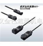 日本神视光电传感器