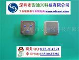声表谐振器R315M R433M TO-39