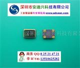 Bluetooth W-LAN 用26MHZ 3225 晶振