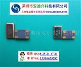 SMD温补晶振,TCXO,手机晶振,振荡器