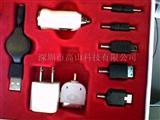 苹果手机连接器