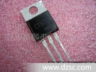 中高频放大三极管-中高频放大三极管-品质保证