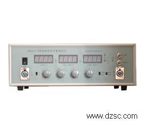 AWA6063A,驻极体传声器测试仪