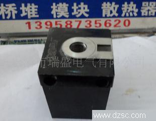 螺旋式散热器SL型200A