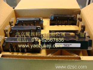 三菱 IPM 智能模块 PM75CVA120